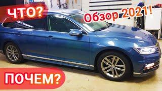 Что? Почем? Какие автомобили купить в 2021 для пригона в Украину! Цены авто 2021!