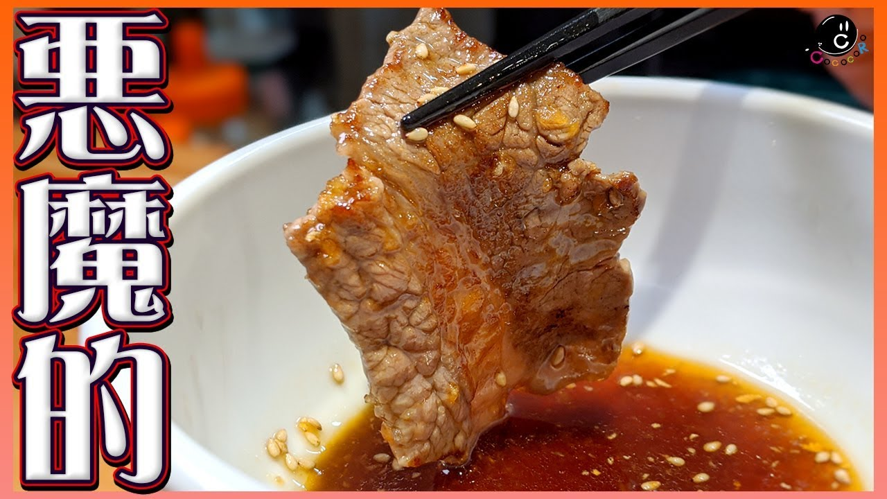の タレ の 作り方 焼肉 プロが知っておくべき牛肉の焼肉のタレの知識とは?|創業100年牛肉博士|牛肉に関わる情報をプロが解説したサイト