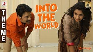 Monster Into The World Theme   SJ Suryah, Priya BhavaniShankar, Justin Prabhakaran, Nelson