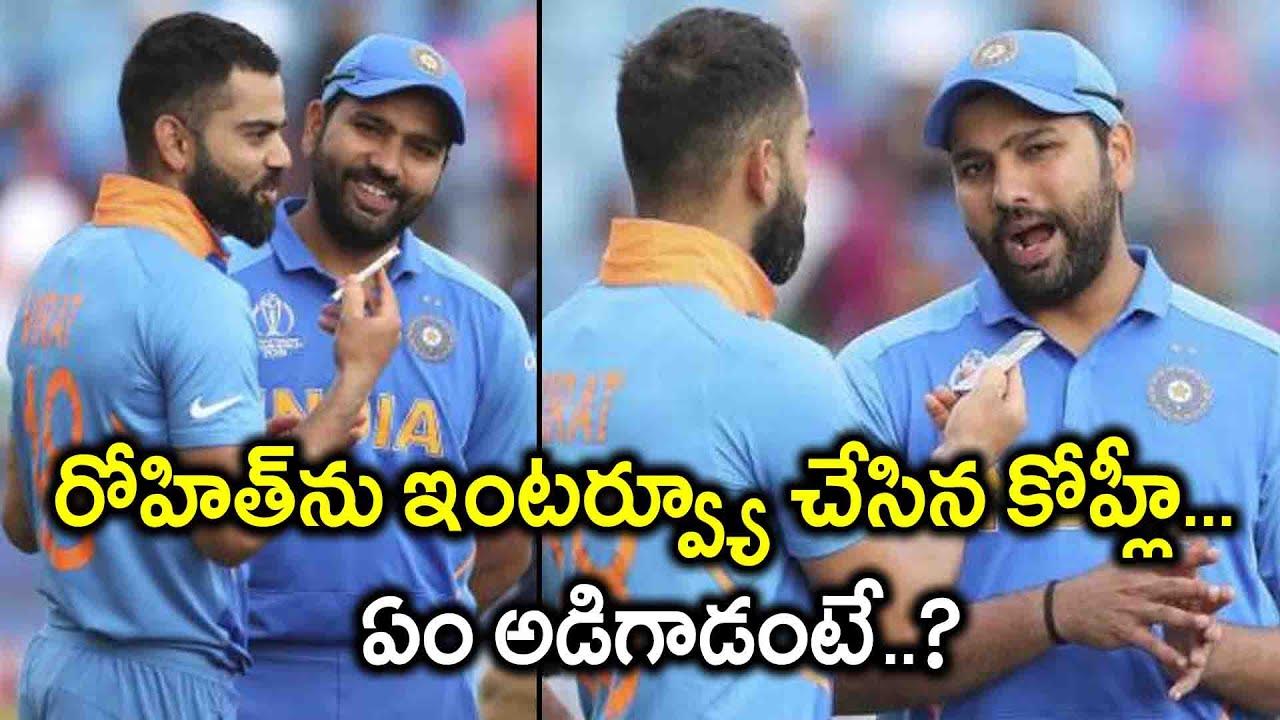 India vs West Indies: 'It's probably the worst part of cricket,' Virat Kohli on rain interruptions in cricket