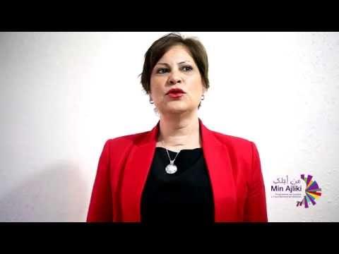 Mme. Laila Miyara - Présidente Nationale AFEM au sujet du programme Min Ajliki