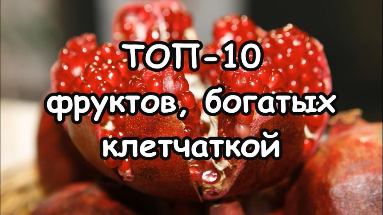 10 продуктов, полезных для работы кишечника. Гастроэнтерология.