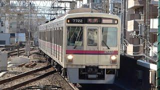 京王電鉄 7000系 10両 22編成 笹塚駅 入線