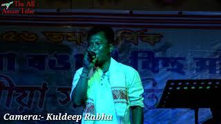 গেলা মদ গেলা মদ Gela Mod Gela Mod || by Mahabir Biru Rabha at Chotomatia Rongali Bihu 2019