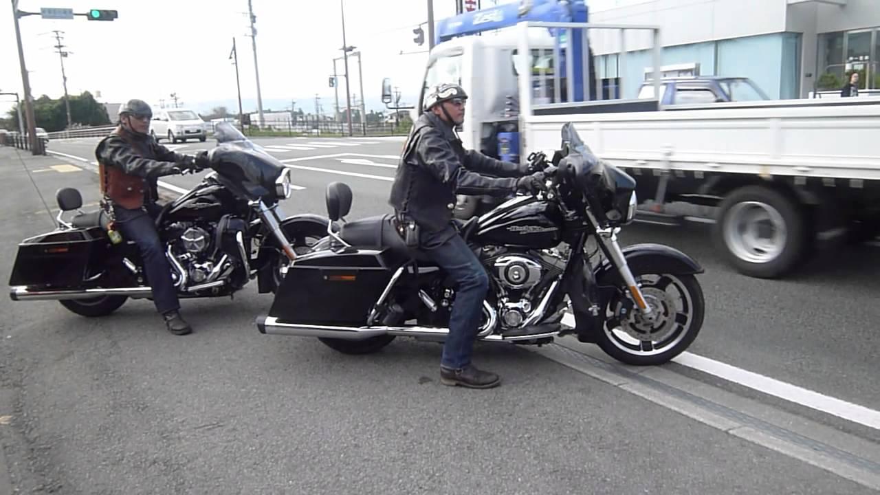 Harley Davidson Flhx