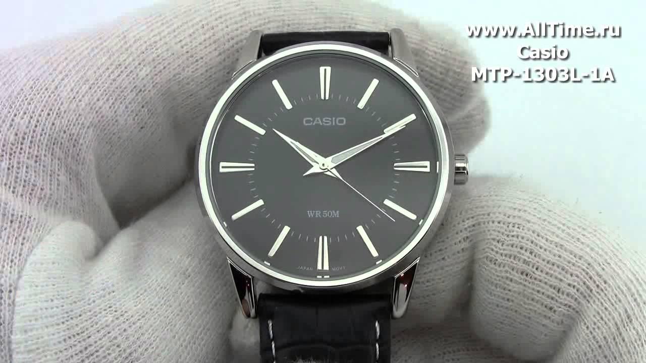Часы Casio MTP-1303L-1A Часы Lee Cooper LC06297.450