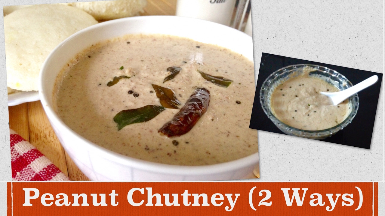 recipe: how to make peanut chutney in hindi [4]