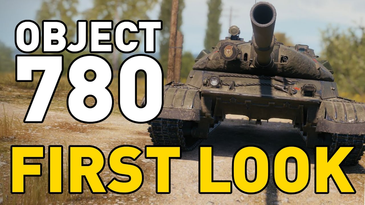 Object 780 - First Look - World of Tanks thumbnail
