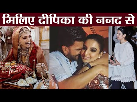 Deepika & Ranveer Wedding: Know about Deepika's sister-in-law Ritika Bhavnani   Boldsky Mp3