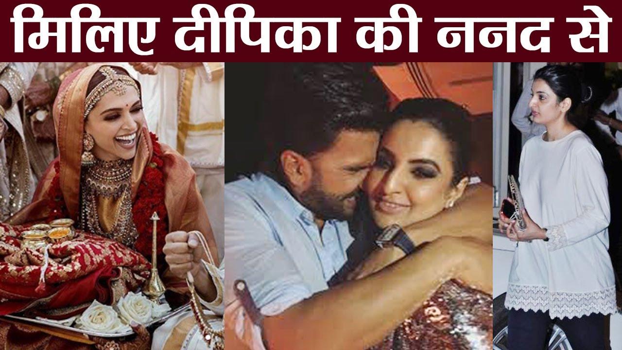 Deepika & Ranveer Wedding: Know about Deepika's sister-in-law Ritika Bhavnani | Boldsky