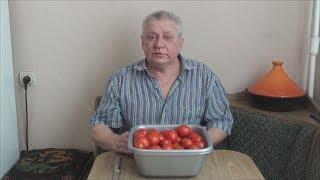Консервация томатов в собственном соку.