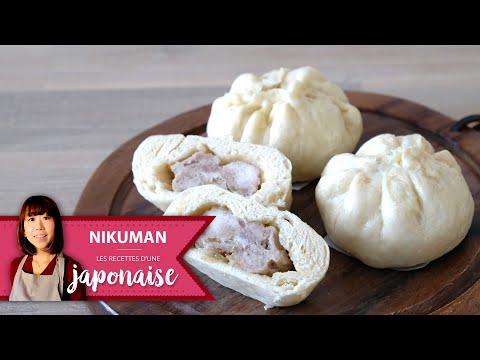 recette-nikuman-brioche-à-la-viande-|-les-recettes-d'une-japonaise-|-cuisson-à-la-vapeur