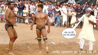 Javed gani pahalwan जावेद गनी पहलवान और घमंडी सिंह के बीच महामुकाबला