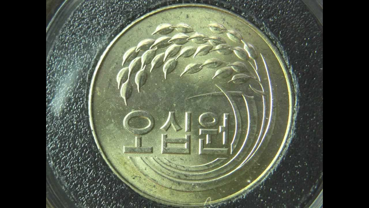 1 inch coin