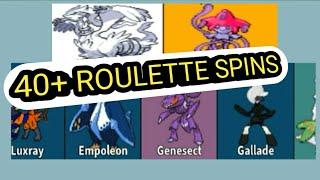 Posso obter uma legenda aura (Roblox, projeto Pokemon)