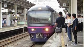 【2019.6.22】485系「華」お座敷プラレール号・金谷行/静岡発車