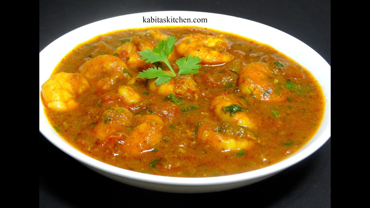 Prawn Masala Curry Recipehow To Make Simple And Tasty Prawn Curryprawn Curry  Recipe  Youtube