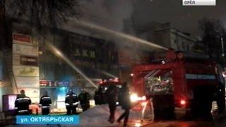 """Пожар в ТЦ """"Атолл"""" в Орле. 08.01.2017"""