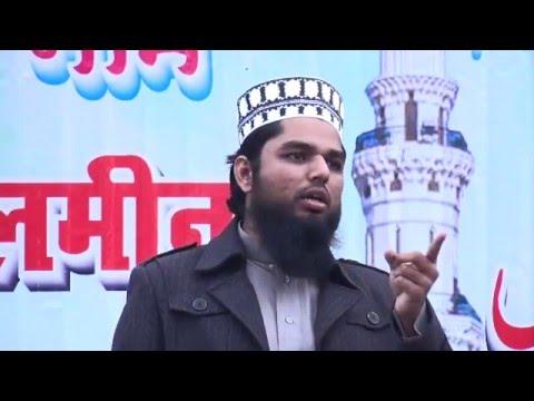 Hazrat Muhammad (S.A.W) Puri Insaniyat ke liye basheer-o-nazeer hain | Part-01