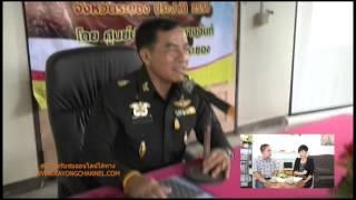Rayong Channel | รายการ เล่าเรื่องเมืองระยอง 19/09/57