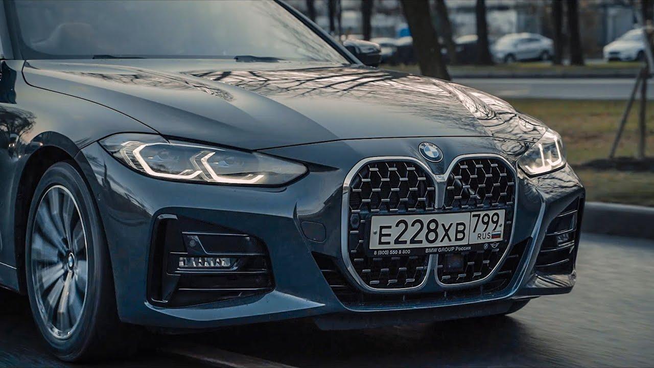 Новая четвёрка BMW 420d. Нюхач