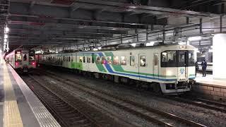 阿武隈急行8100系JR東北本線直通列車仙台発車 Abukuma Railway Line Type 8100 Train Departing Sendai
