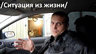видео Как