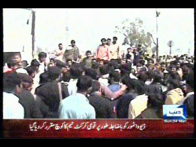 Kot Radha Kishan: Strike against Railway Report Travel Video