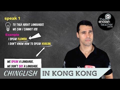 CIKK EP17 Part 2 - correct English usage of the word 'speak'