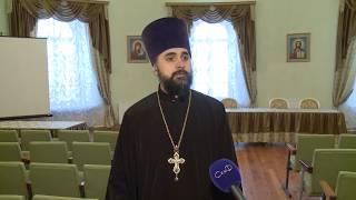 Витебск епархия обучение 09 02 18 Infograd