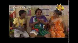 Hiru TV Ataka Nataka EP 326 Pareekshanaya | 2015-07-11