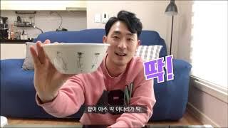 [친환경도자기ZEN]강주은의 굿라이프