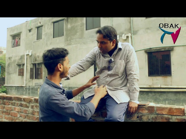 ?? ???? ???? ???? ???? ???    new bangla funny video 2018  Funny Videos By Al Mamun   Obak Tv
