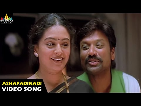Vyapari Songs | Ashapadinadi Edina Video Song | S.J. Surya, Tamannah | Sri Balaji Video