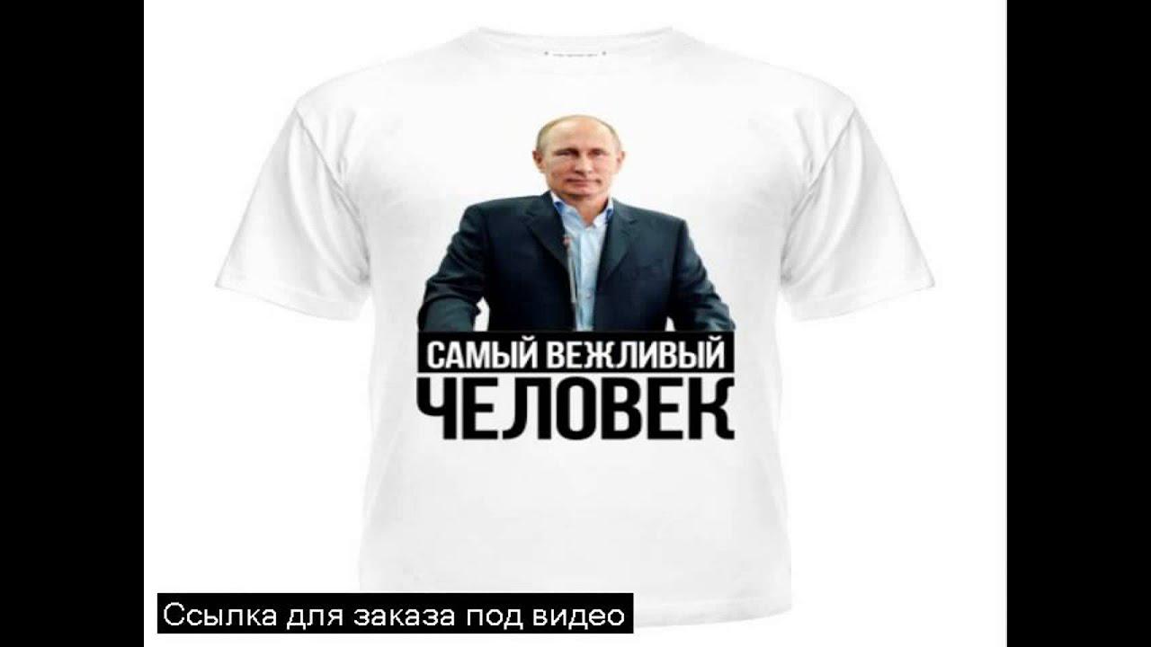 футболки для фото