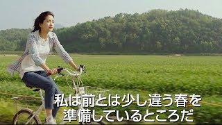 2014年に橋本愛主演で2部作で映画化された五十嵐大介の人気コミック「リ...