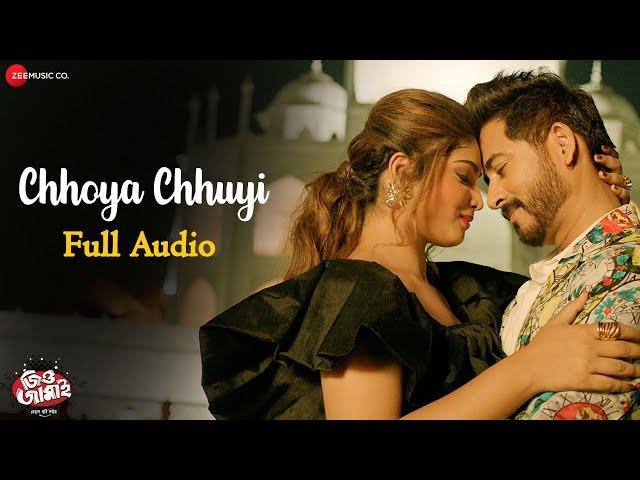 Chhoya Chhuyi - Full Song | Jio Jamai | Hiran,Ishani Ghosh | Armaan Malik, Debanjali Joshi | Dev Sen