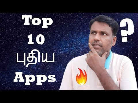 Top 10 New Android Apps - July 2019