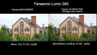 Lumix G85. Test Zhongyi Lens Turbo II