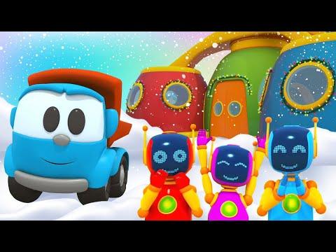 Грузовичок Лева и Роботы - Большой сборник. Развивающие мультики для детей