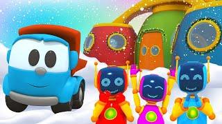 Грузовичок Лева и Роботы Большой сборник Развивающие мультики для детей