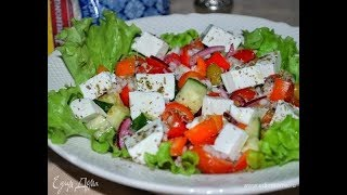 """Как правильно готовить """"Греческий салат"""""""
