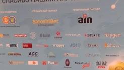 Bitcoin Conference in Kyiv, Ukraine -- September 2014