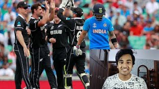 3 REASONS WHY INDIA LOST THE ICC CWC 2019