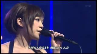 川嶋あい compass テレビ出演した時の映像です.