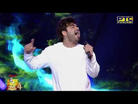 Ninja | Mirza | Live Performance | Grand Finale | Voice Of Punjab Chhota Champ 4