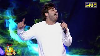 Ninja Mirza Live Performance Grand Finale Voice Of Punjab Chhota Champ 4
