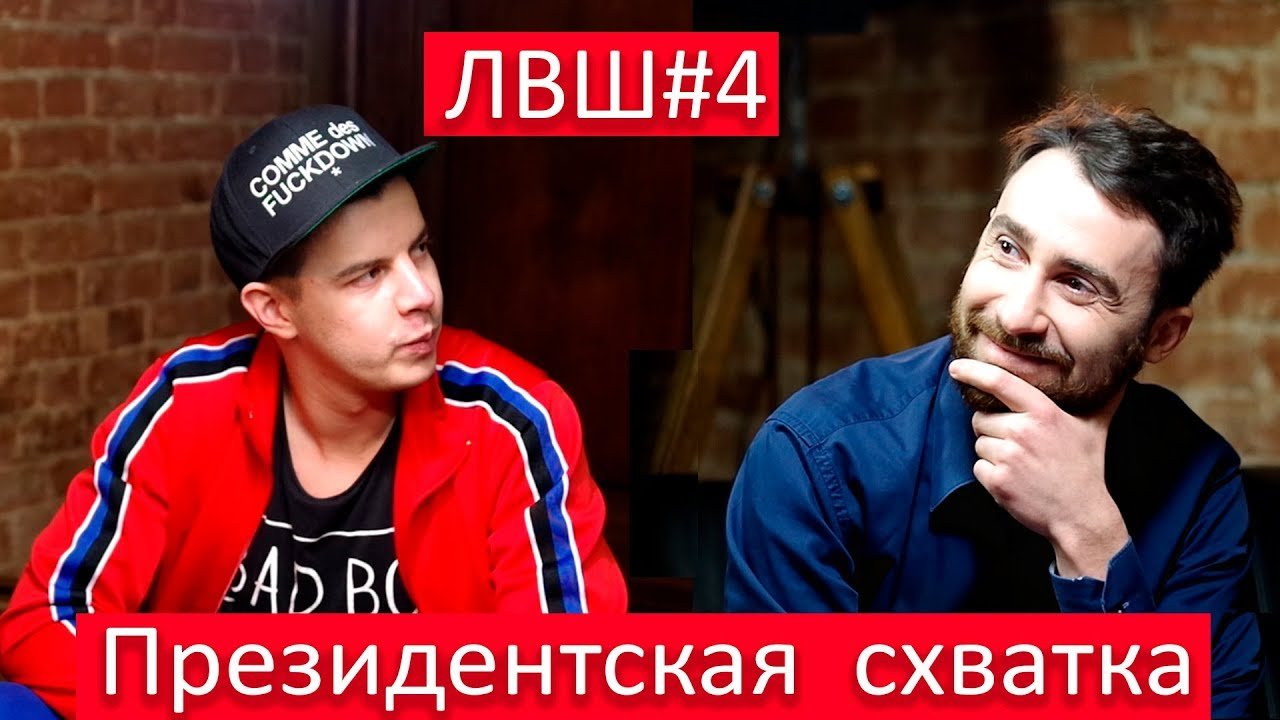 Лига Выдающихся Шутников #4 (Дин vs Жеглов) организаторы мафии/черный юмор