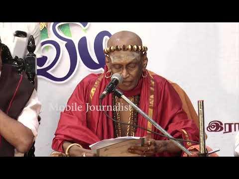 நானும் இஸ்லாமியன் தான்?: Madurai Adheenam | Mobile Journalist
