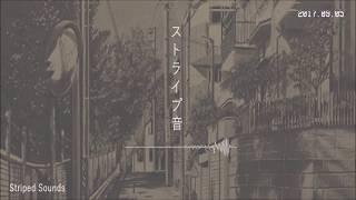Birdabo - LoFi Mix #3